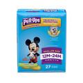 Kimberly-Clark_Pull-Ups® Training Pants_coupon_51527