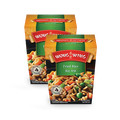 McCain Foods Limited_Buy 2: Wong Wing® Products_coupon_51485