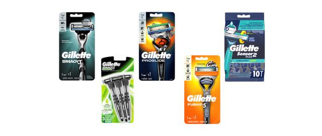 Gillette Razors coupon