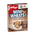 Kellogg's CA_Kellogg's* Mini-Wheats* Unfrosted Cocoa Cereal_coupon_56840