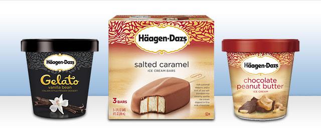 Häagen-Dazs® Ice Cream coupon