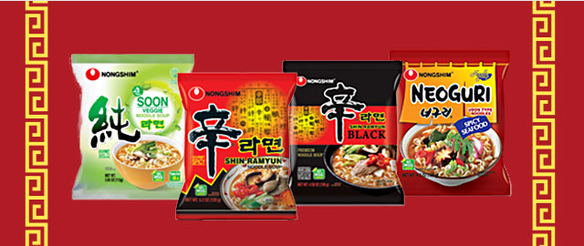 Buy 4: Nongshim Meal Noodles coupon