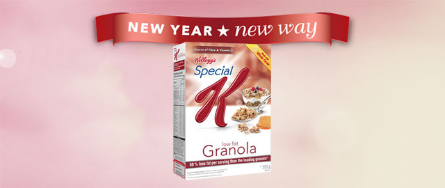 Special K* Low Fat Granola cereal coupon