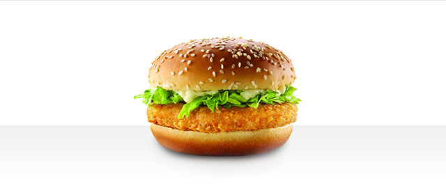 At McDonald's® in Walmart: McChicken® coupon