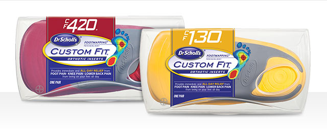 At Walmart: Dr. Scholl's® Custom Fit® Orthotics coupon