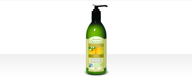 Avalon Organics® Lotion  coupon