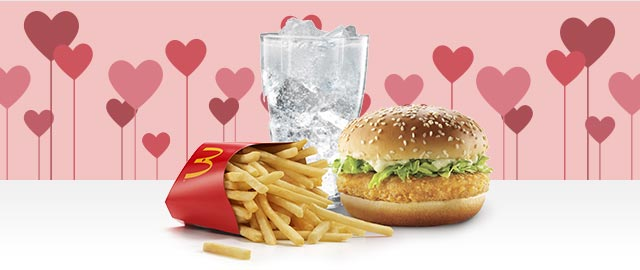 At McDonald's® in Walmart: Extra Value Meal McChicken® coupon