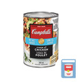Campbell Company of Canada_At Sobeys: Campbell's® Condensed Cream of Chicken _coupon_18543