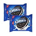 The Home Depot_Buy 2: Select NABISCO products_coupon_20254