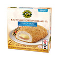 Extra Foods_Barber Foods Stuffed Chicken Breasts_coupon_21080