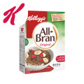Kellogg's_All-Bran* Cereal _coupon_21120