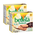 Quality Foods_Buy 2: belVita Breakfast Biscuits_coupon_21337