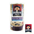 The Kitchen Table_Quaker® Gluten Free Oatmeal_coupon_23921