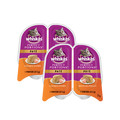 Mars Inc. _Buy 2: WHISKAS® PERFECT PORTIONS® wet food for cats_coupon_23938