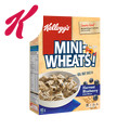 Kellogg's_Kellogg's* Mini-Wheats* Harvest Blueberry _coupon_23245