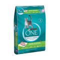 Food Basics_At Kroger: Purina ONE dry cat food_coupon_31659