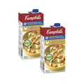 Campbell Company of Canada_Buy 2: Campbell's® Ready to Use broth_coupon_26038