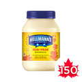 Unilever Canada_Hellmann's® products _coupon_28077