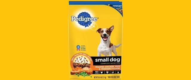 PEDIGREE® Dry Food  coupon