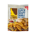 SuperValu_Grown in Idaho Frozen potatoes _coupon_30531