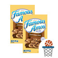 Costco_Buy 2: Famous Amos® Cookies_coupon_35174