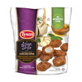 Tyson Foods, Inc._ Tyson® Boneless Chicken Wyngz_coupon_36184