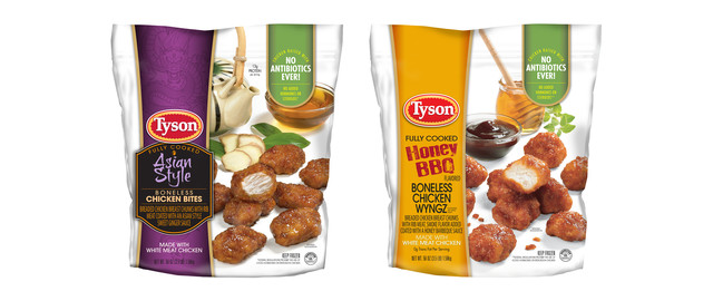Tyson® Boneless Chicken Wyngz coupon