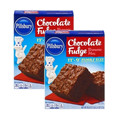 Freshmart_Buy 2: Pillsbury™ Brownie or Baking Mixes_coupon_36575