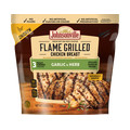 Wholesale Club_Johnsonville Flame Grilled Chicken_coupon_36945