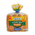 Lowe's Home Improvement_Nathan's Famous® Buns_coupon_47180