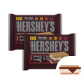 Extra Foods_Buy 2: Hershey's Milk Chocolate Bars 6-Pack_coupon_37964