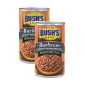 Extra Foods_Buy 2: BUSH'S® Baked Beans or BUSH'S® Grillin' Beans _coupon_43886