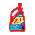 Delta Carbona_Carbona® Steam Carpet Cleaner_coupon_44374