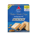 Hannaford_Atkins® Protein Wafer Crisp Bars_coupon_46623