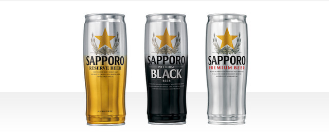 Buy 2: Sapporo Cans coupon