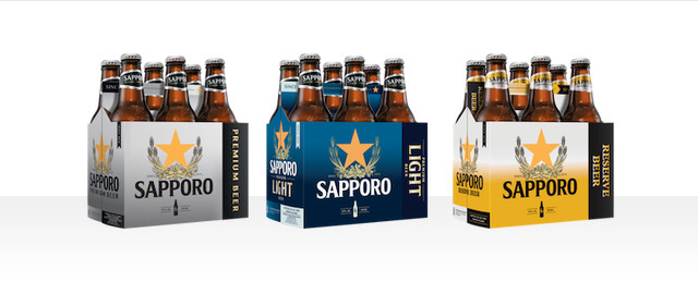 Sapporo Bottles 6-Pack coupon